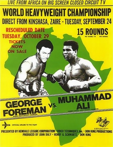 kin-ali-foreman-poster-amazon