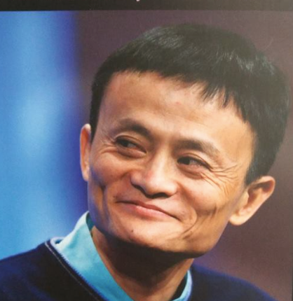 'Never Give Up' : Jack Ma's Journey & Indispensable Advice to Startups (11 Minutes read)