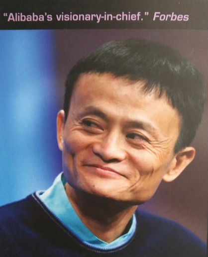 Book review on Jack Ma by Manoj Keshwar