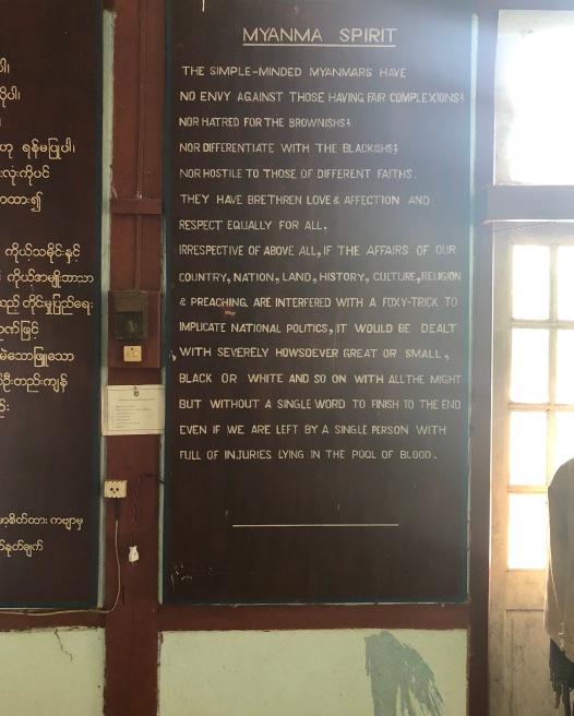 Myanmar Spirit